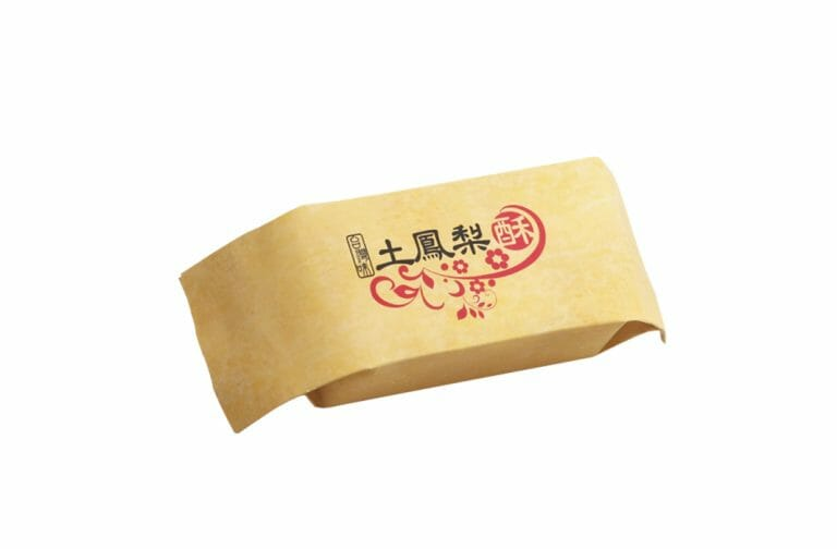 Read more about the article J005-10 鋁箔棉袋土鳳梨酥細長型(橫)